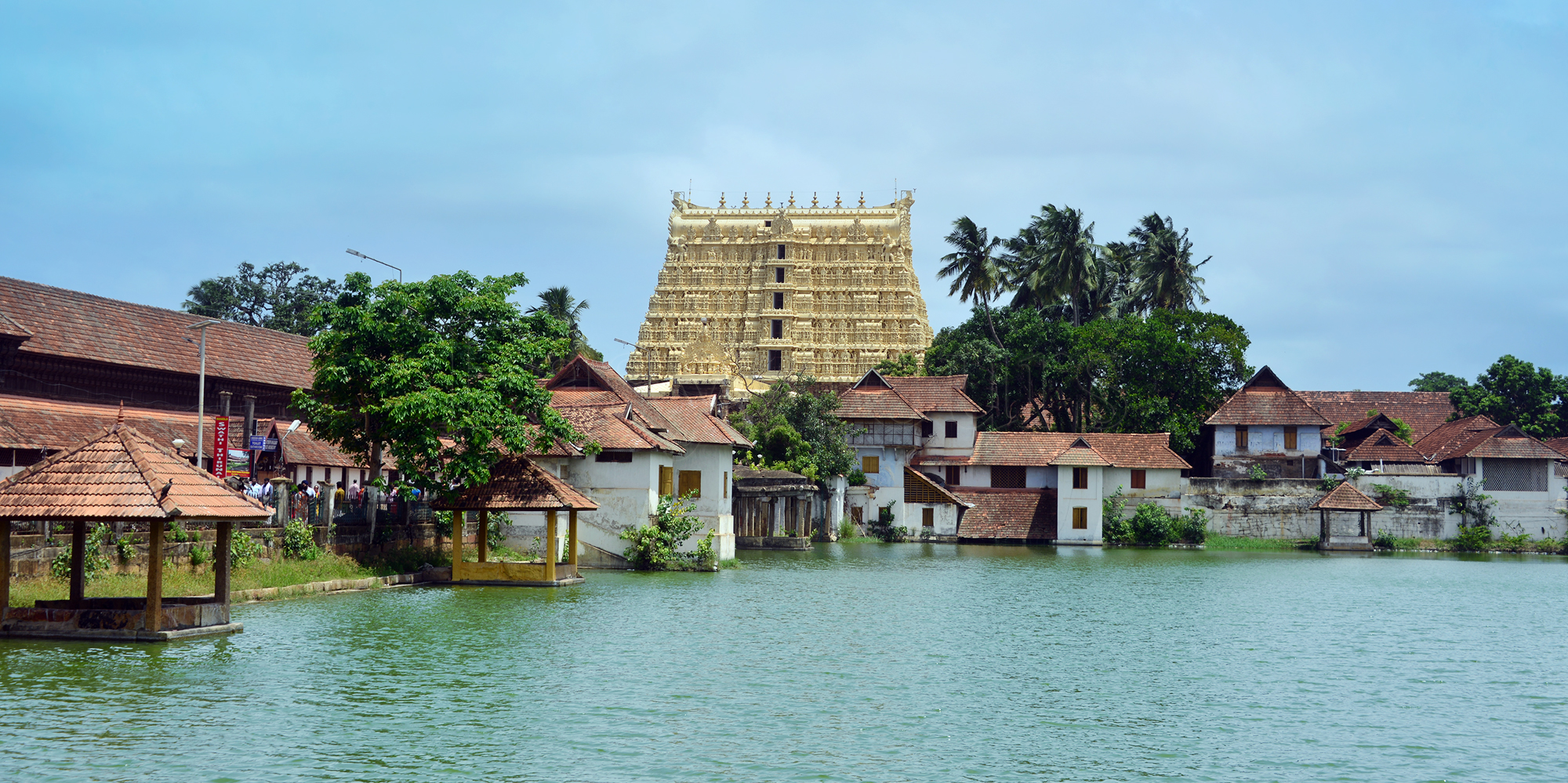 <strong>Temple Pond with Temple in the background</strong> -