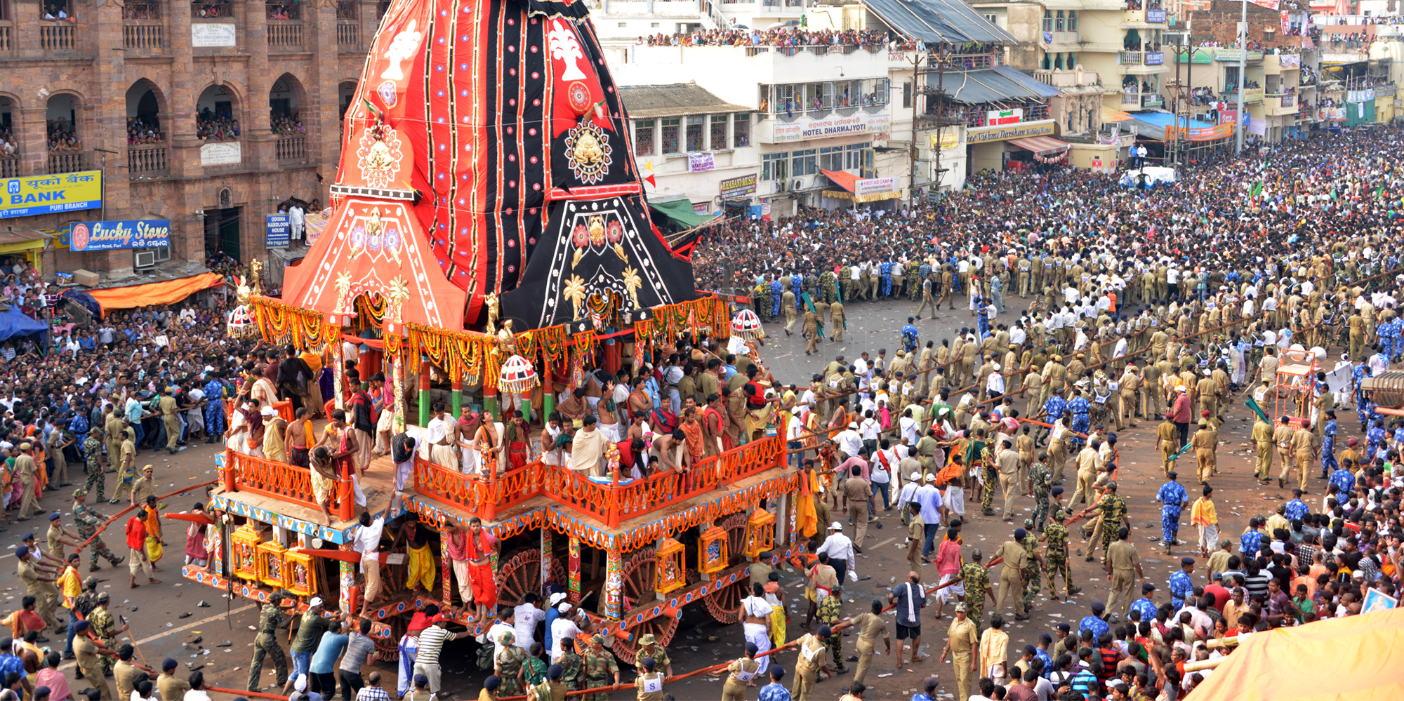 <strong>Rath Yatra Puri - 5</strong> -