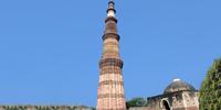 Qutab Minar - 4, Delhi -