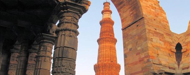 Qutab Minar ,